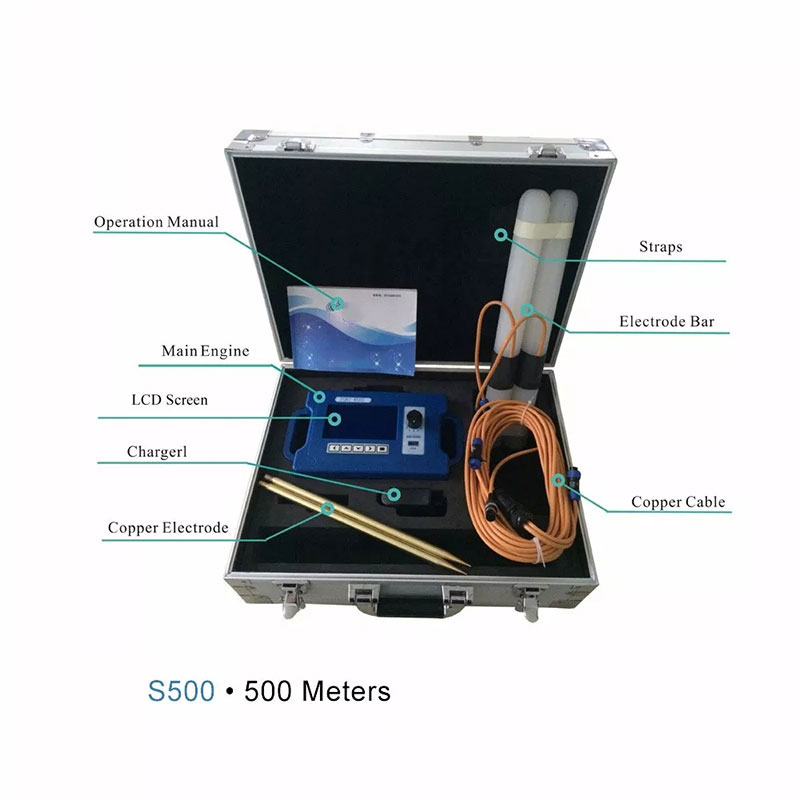s500 500m water detector5