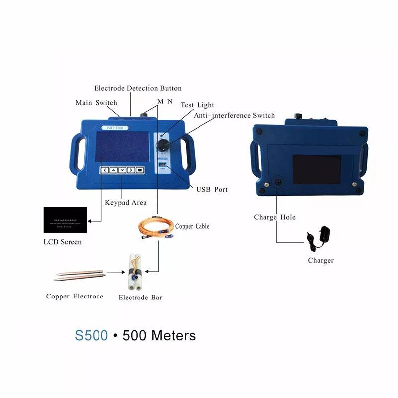 s500 500m water detector6